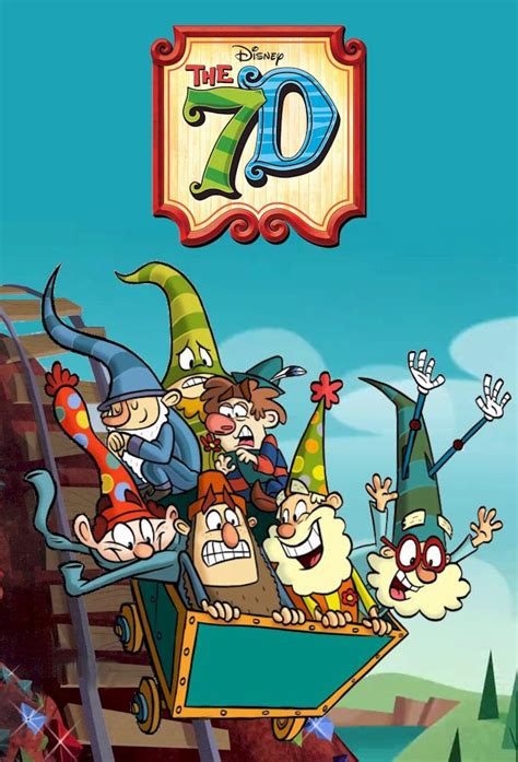 The 7D - (2014) : 1