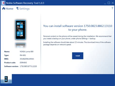 Nokia Software Recovery Tool - Download
