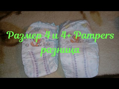 Pampers Cruisers Commercial Televisivo - iSpot