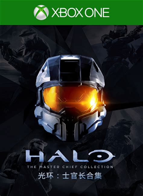 Halo: The Master Chief Collection (CN) Achievements List